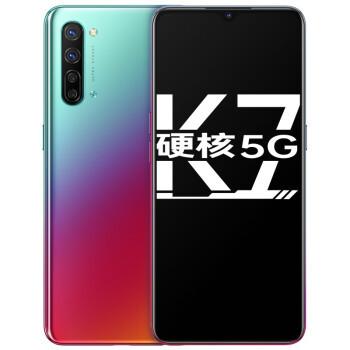 OPPO K7 5G智能手机 8GB 128GB 全网通 流焰