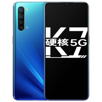 双11预售 : OPPO K7 5G智能手机 8GB+256GB 全网通 海夜