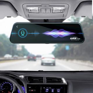 任我游BC20流媒体行车记录仪高清夜视双镜头智能后视镜带电子狗