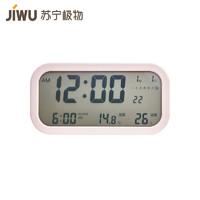 苏宁极物 日式LCD多功能电子钟(大屏款) 音量渐变闹钟