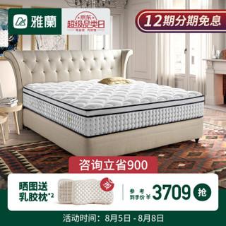 雅兰床垫 独立袋装弹簧五星酒店同款 皇家花园 图片色 1.8*2m *2件