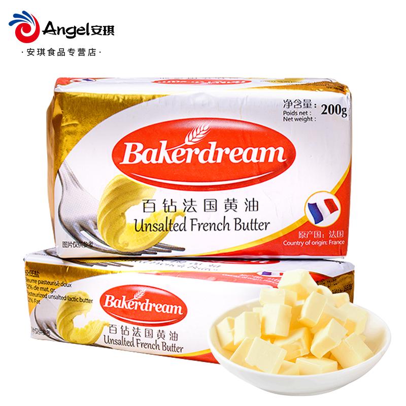 Baker Dream  百钻 食用动物黄油 200g