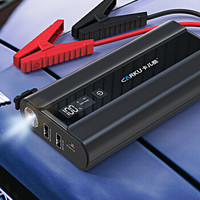 卡儿酷 CARKU X7标准版汽车载应急启动电源12v多功能搭电启动宝备用打火移动电源 *2件