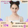 20新品爱慕少年发育期少女大童中学生内衣蕾丝铃兰二阶段抹胸文胸 AJ1150803 浅蓝色 160