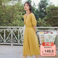 茵曼连衣裙女2020夏装新款文艺系带圆领收腰流苏裙摆纯色中长裙
