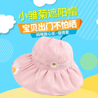 卡卡百分百 女童空顶凉帽 粉色