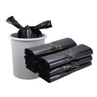 HKML 加厚黑色手提式垃圾袋 400个