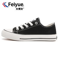 feiyue 飞跃  FY-18745 小白鞋男女情侣款
