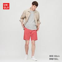 UNIQLO 优衣库 425143 男女款全棉短裤