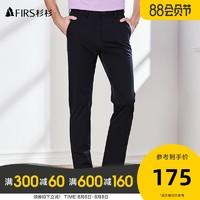 杉杉男装休闲裤子男2020秋季新款商务宽松直筒裤子男纯色工装长裤
