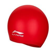 李宁 LSJK808 硅胶防水泳帽