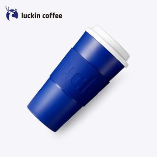 luckin coffee瑞幸咖啡  luckin cup随行杯 便携咖啡杯 男女水杯