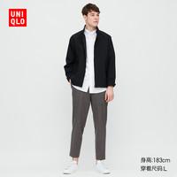 UNIQLO 优衣库 426294 男士弹力九分休闲裤