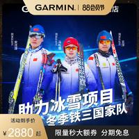 GARMIN 佳明 935铁人三项光电心率血氧检测跑步游泳登山运动智能手表
