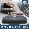颈椎枕头修复专用助睡眠单人矫正劲椎病人防螨虫睡觉记忆棉护颈枕