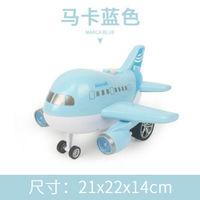 2020儿童玩具飞机模型超大号