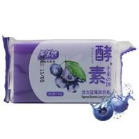 水果の语  天然植物酵素洗衣皂  活力蓝莓202g*2 *3件