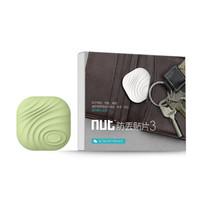 Nut 3 蓝牙防丢器 手机防丢神器 车钥匙钱包防丢定位寻找器 智能防丢贴片 抹茶绿