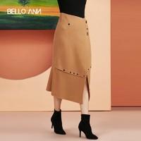 贝洛安 BMDA0268 女士半身裙