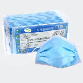 MILKON 一次性医用口罩 独立包装 100只装