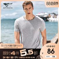 七匹狼短袖线衫夏季新款薄款男士圆领套头宽松纯色短袖T恤衫