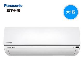 Panasonic 松下  KFR-26GW/BpSHN1 1匹 一级能效 变频空调