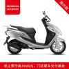 新大洲本田  EX125 FI 国四电喷踏板摩托车 【预付款门店提车】灰黄 【碟刹、CBS款】 整车价9680元
