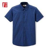 Hieiika 海一家 HNECJ2E086A 男士短袖衬衫