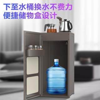 美的出品华凌茶吧饮水机立式办公家用下置式水桶全自动智能WYR101