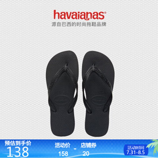 Havaianas哈唯纳Top2020新款(哈瓦那)时尚亲子防滑夹趾人字拖鞋女鞋 0090-火耀黑 适合 35-36码