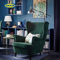 IKEA宜家RANARP勒纳普落地灯阅读灯客厅卧室长臂灯头可调