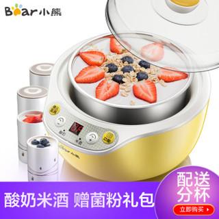 小熊(Bear) 酸奶机 家用全自动米酒机不锈钢内胆酸奶发酵菌 陶瓷4分杯 SNJ-B10K1