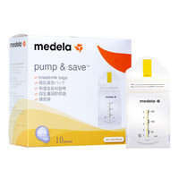 美德乐(Medela)美德乐预消毒储奶袋存奶袋母乳储存袋 储奶袋10片 *7件