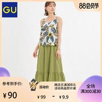 GU极优女装细褶长裙2020夏季新款时尚法式复古优雅半身裙324441