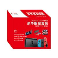 Nintendo Switch游戏机 限量豪华套装 《马力欧卡丁车8 豪华版》
