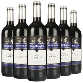 西班牙原瓶进口红酒欧洲同款联合酒业BERBERANA贝拉那威达红酒 干红葡萄酒750ml*6整箱装
