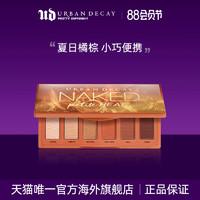 UrbanDecay衰败城市Naked Heat6色眼影盘迷你便携女