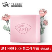 AFU 阿芙 精油皂 手工皂 100g *4件