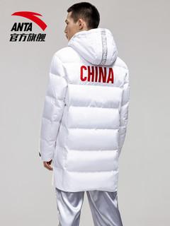 安踏羽绒服男陈飞宇同款2019冬季中长款保暖连帽国家队羽绒服外套