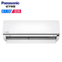 Panasonic 松下 KFR-36GW/BpSHN1 1.5匹 壁挂式空调