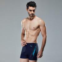 浩沙hosa男士泳裤舒适平角大码游泳裤男新款训练度假温泉泳装 深蓝色 M *2件