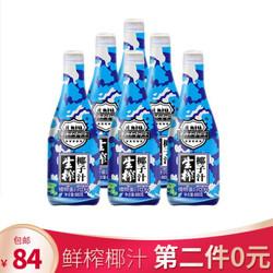 特种兵椰子汁 生榨新鲜椰果 植物蛋白饮料 椰奶 880克*6瓶 *2件