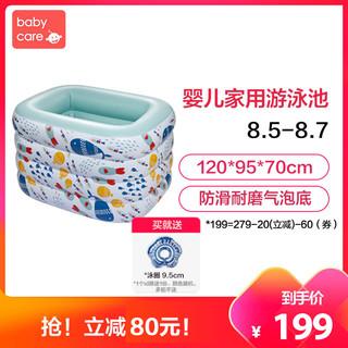 babycare 婴儿游泳池 家用加厚超大号小孩儿童充气游泳桶宝宝泡澡桶 120*95*70cm 7