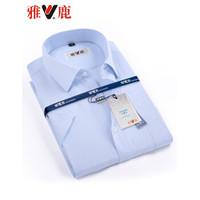 雅鹿 男士商务正装衬衫 YL1201-短 43 *2件