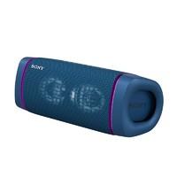 SONY 索尼 SRS-XB33 防水便携蓝牙音箱 蓝色