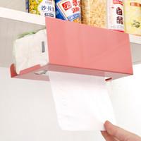 京兰 厨房橱柜下挂式纸巾架日式卷纸抽纸架 免打孔铁艺纸巾盒收纳架子 北欧粉