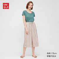 UNIQLO 优衣库  427255 女士七分裤