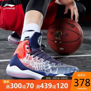 李宁男鞋专业比赛鞋高帮男子篮球运动鞋驭帅XI减震耐磨防滑篮球鞋ABAM023