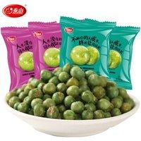 泰山青豆仁约40小包  混合味500g *2件