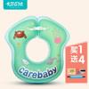 婴儿游泳圈腋下圈儿童1-3-6岁小宝宝趴圈新生坐圈加厚幼儿浮圈